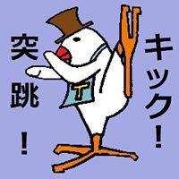 Imai Koichi