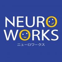 ニューロワークス 体験