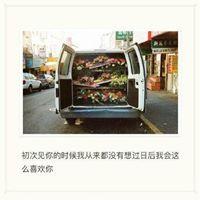 Winfred Zhao