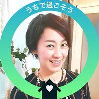 増田 久美