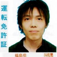 橋坂 健太郎