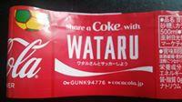 Hioki Wataru