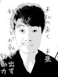 Baba Kazuyuki