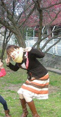 Otsuki Reika