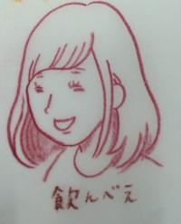 加藤 淳美