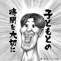 堀井 亮太