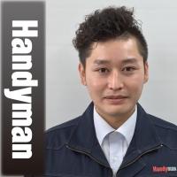冨本 健太郎