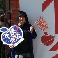 Takeuchi Yuka